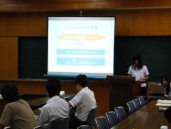 静岡商業高校「システム提案中間発表会」を開催