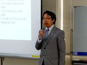 東京計器インフォメーションシステム株式会社のSS導入コンサルタント北見亨様