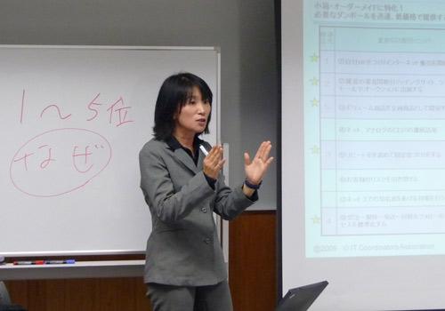 CIO育成セミナー講師の木村様