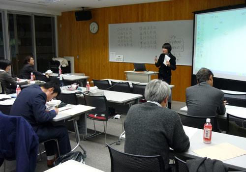 第6回CIO育成セミナーを開催しました