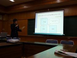 静岡商業システム開発発表会2