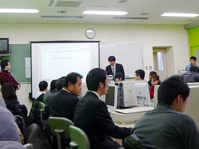 Androidアプリケーション開発入門講座