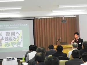 震災体験に基づく基調講演の様子