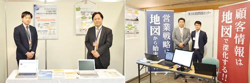 NTT西日本グループ、(株)浜名湖国際頭脳センター