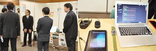 静岡情報産業協会自主勉強会グループ