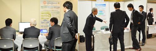 NTT西日本グループ、(株)日立製作所 静岡支店