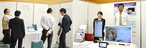 静岡情報産業協会自主勉強会グループ、NTT西日本 株式会社R&Dソフトウェア