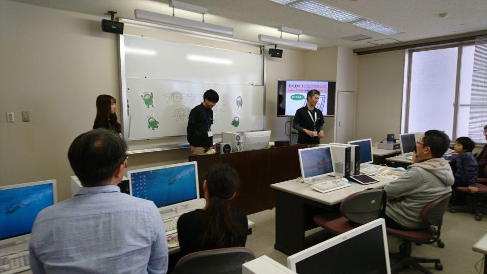 小学生プログラミング教室活動報告1